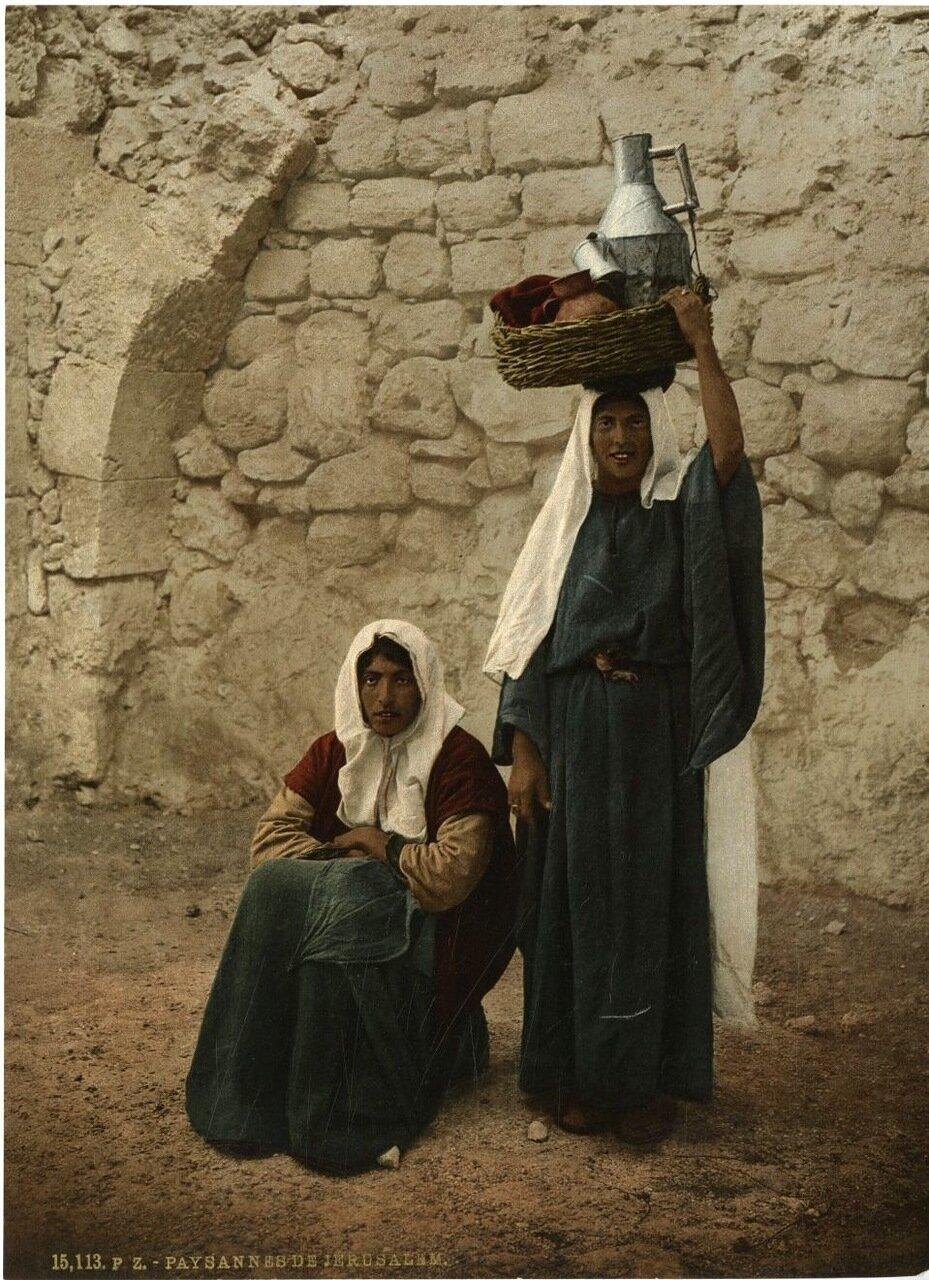 Иерусалимские арабки