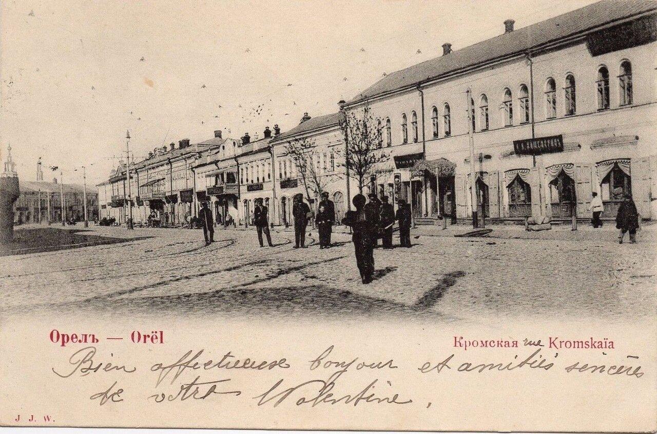 Кромская улица