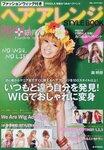 Прически (Hair style book 2010)