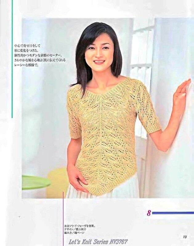 Let's knit series NV3767 1999 sp-kr_13
