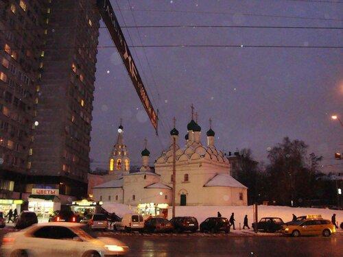 Москва. Храм преподобного Симеона Столпника на Поварской улице.