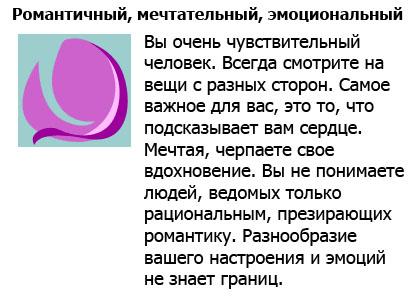 http://img-fotki.yandex.ru/get/4508/astro-nomad.1/0_49ca3_4a9fbe66_orig.jpg