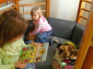 дети, детское чтение