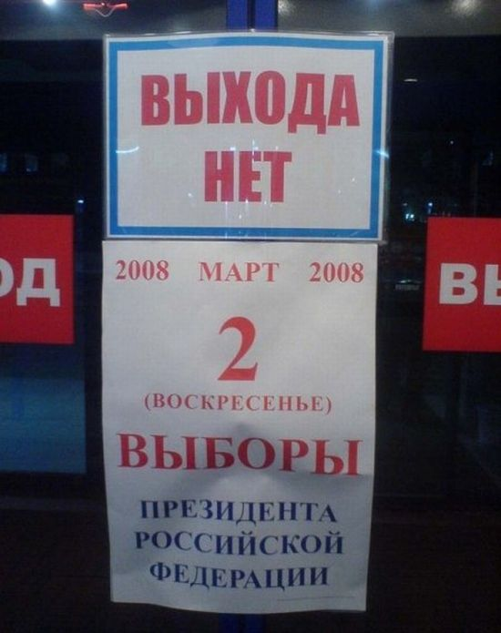 reklama_87