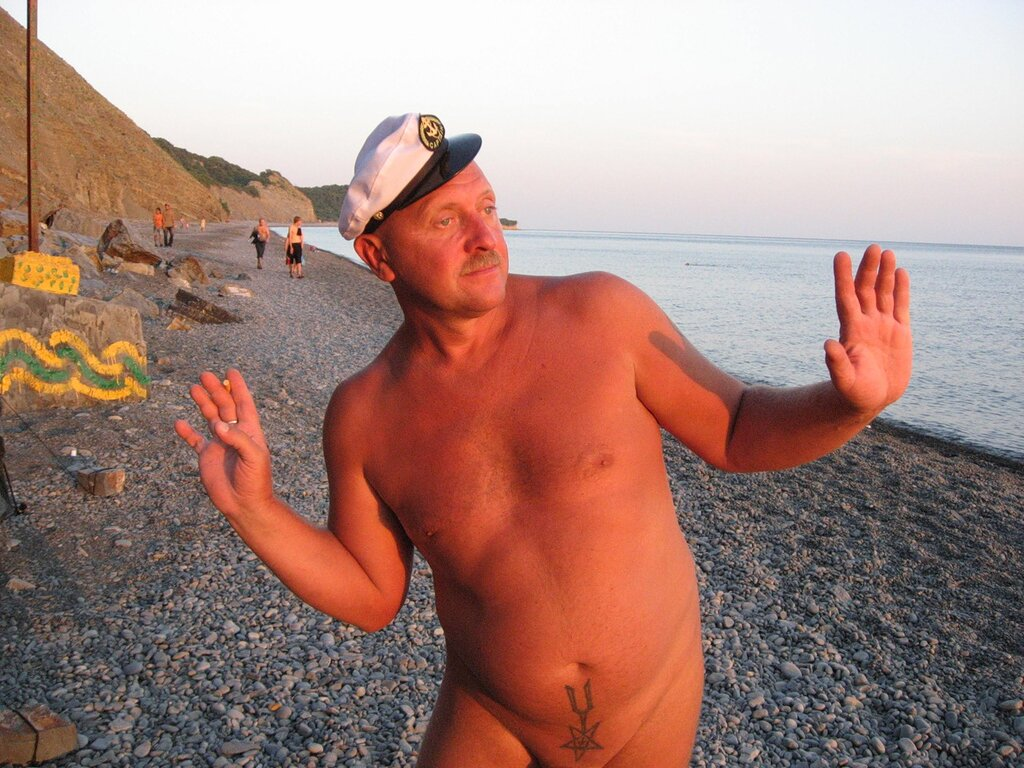 Нудистский пляж на Утрише - Отдых в Анапе 2017 без ...