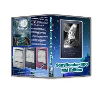 Купить Sony Reader MM Edition