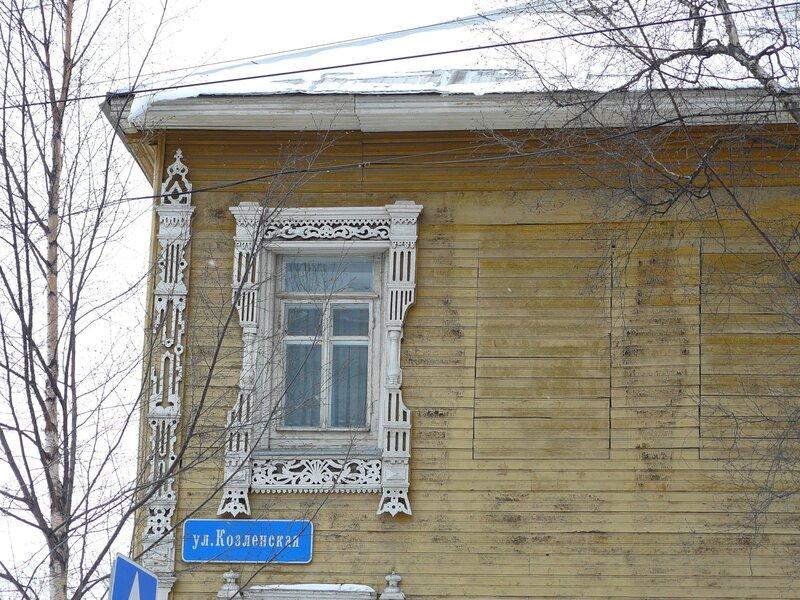 Козленская,70