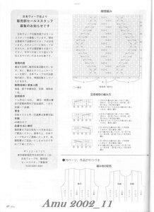 Amu 2002_11_Page_71.jpg
