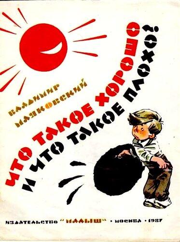 Иллюстрации Мигунова Евгения