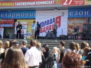 день города,концерт,фотоотчет
