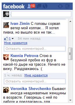 Яндекс прикрутив собі Facebook