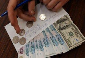 Приморцы перечислили себе на пенсию свыше 71 млн. рублей