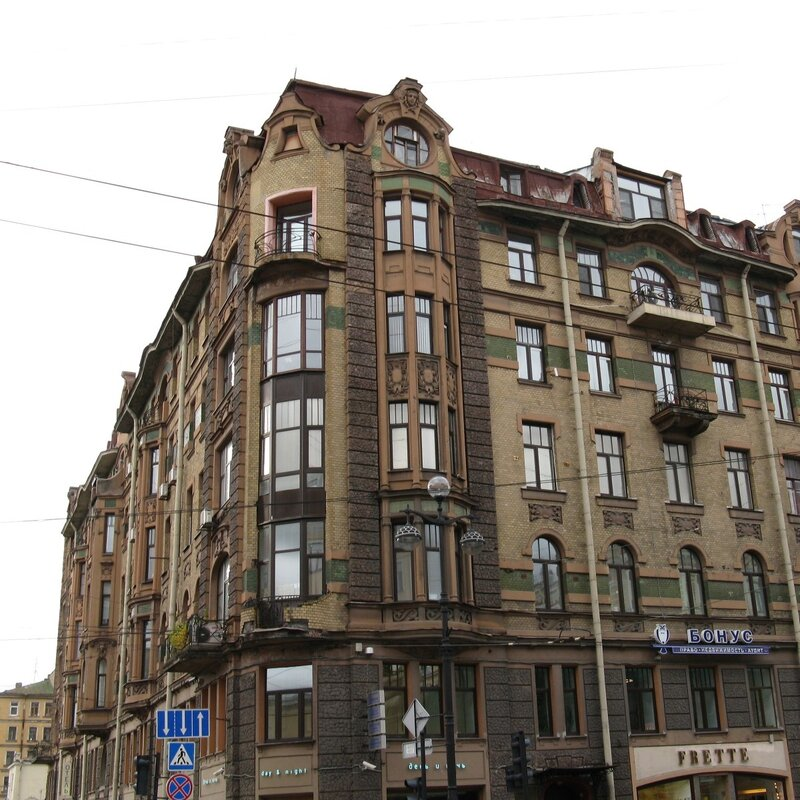 Kruglov's apartments house, St. Petersburg