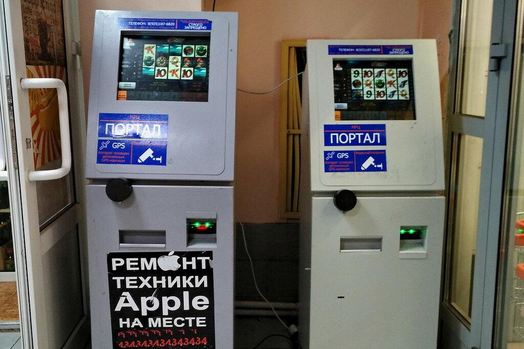 Игровые автоматы нового пок интернет киоски адреса подобных залов скачать игровые автоматы gnome