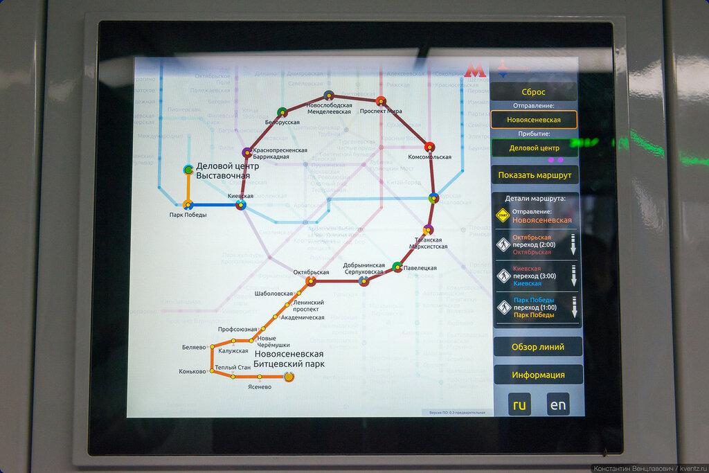 Схема метро теперь интерактивная, на тач-скрине