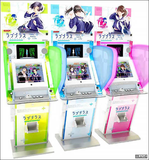 Японские симуляторы игровые автоматы