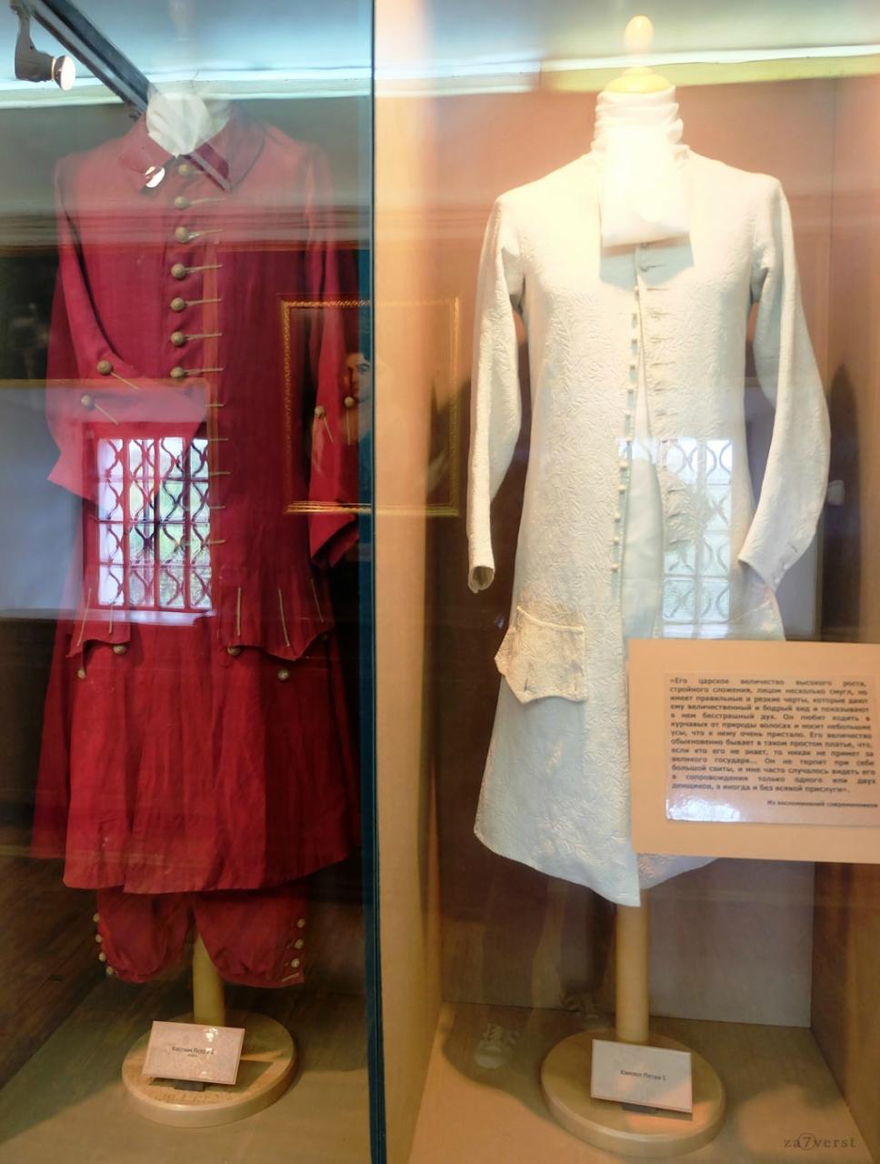 Домик Петра в Вологде, музей, одежда