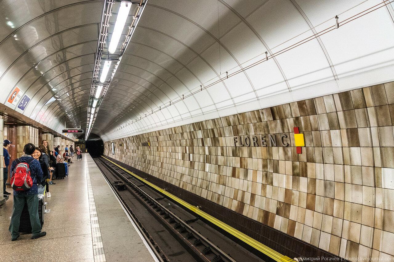 был период, сделать фото метро пражская картинки, раскраски, наглядные