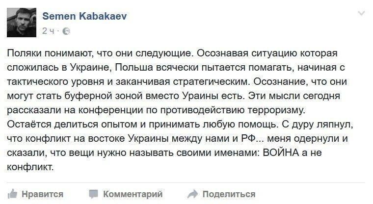 Каабкаев_стекломой.jpg
