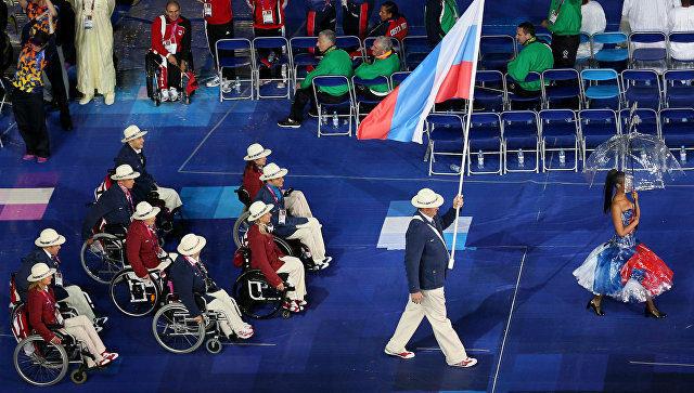 Паралимпийский комитет РФ  обжаловал решение CAS всуде Швейцарии