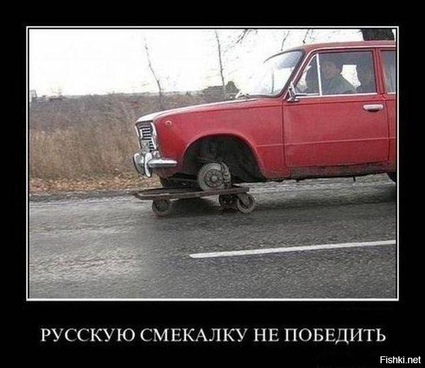 Новые автомобильные приколы: большая коллекция фотографий!