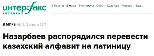 Украинские танкисты способны остановить противника и пробить его оборону, - Порошенко - Цензор.НЕТ 2441