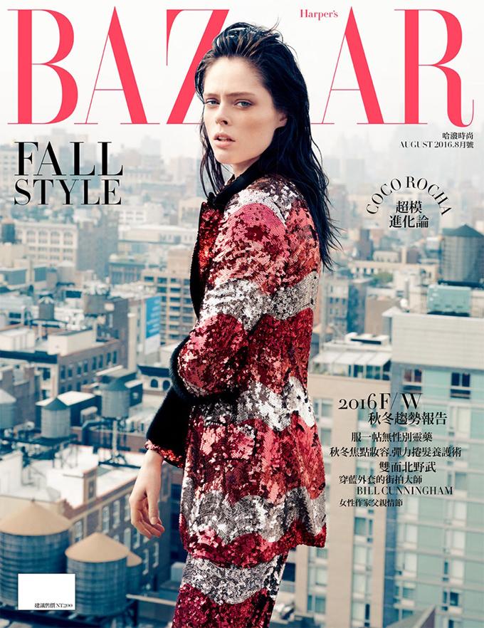 Коко Роша в Harper's Bazaar Taiwan