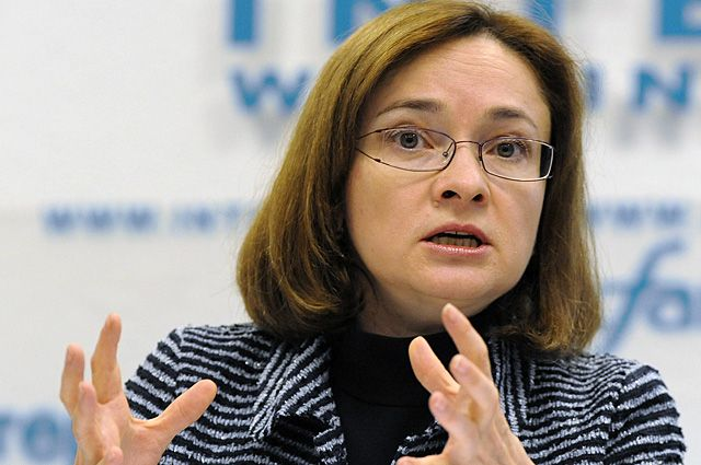 Внутренний долг Российской Федерации летом достиг 7,3 трлн руб. — ЦБ