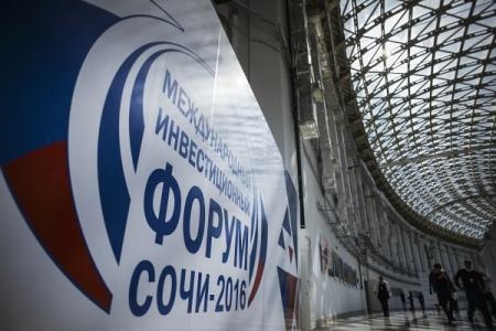 Сочинский форум затри дня принес русским организациям 704 млрд руб.