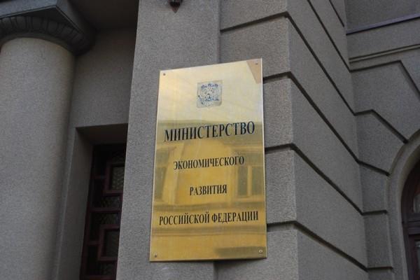 2-ой раз замесяц МЭР ухудшил прогнозы для русской экономики (0)