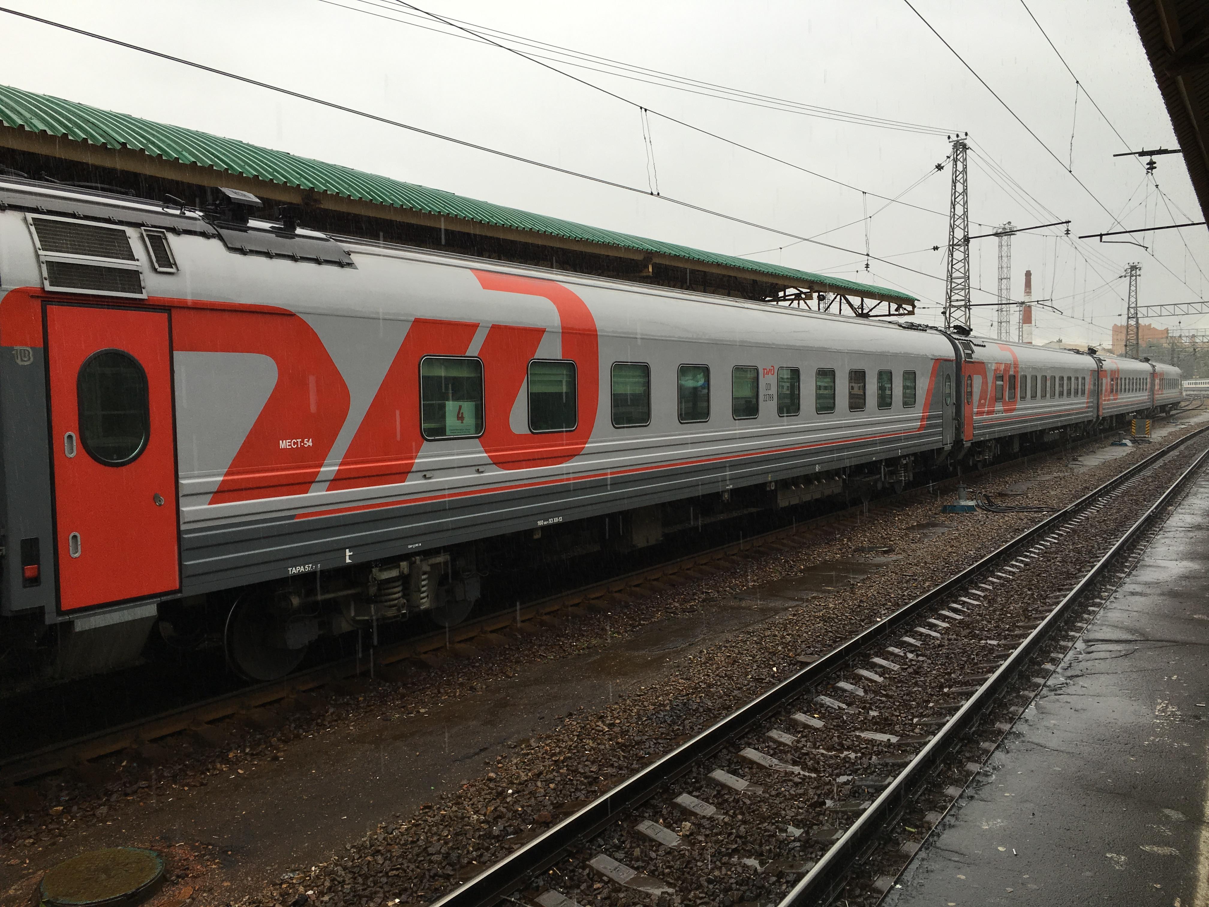 Проходящие поезда до спб с курского вокзала