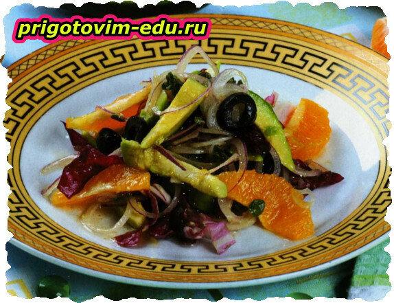Салат из авокадо и апельсинов