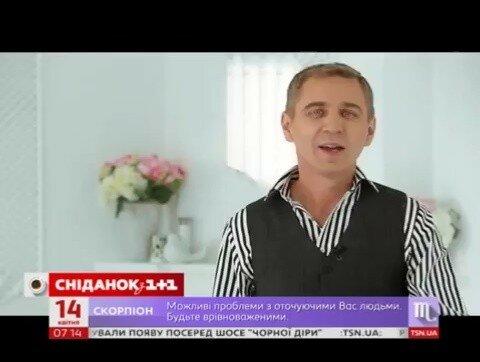 Пильнуй! Урок української мови Олександра Авраменко з фразеологізмами