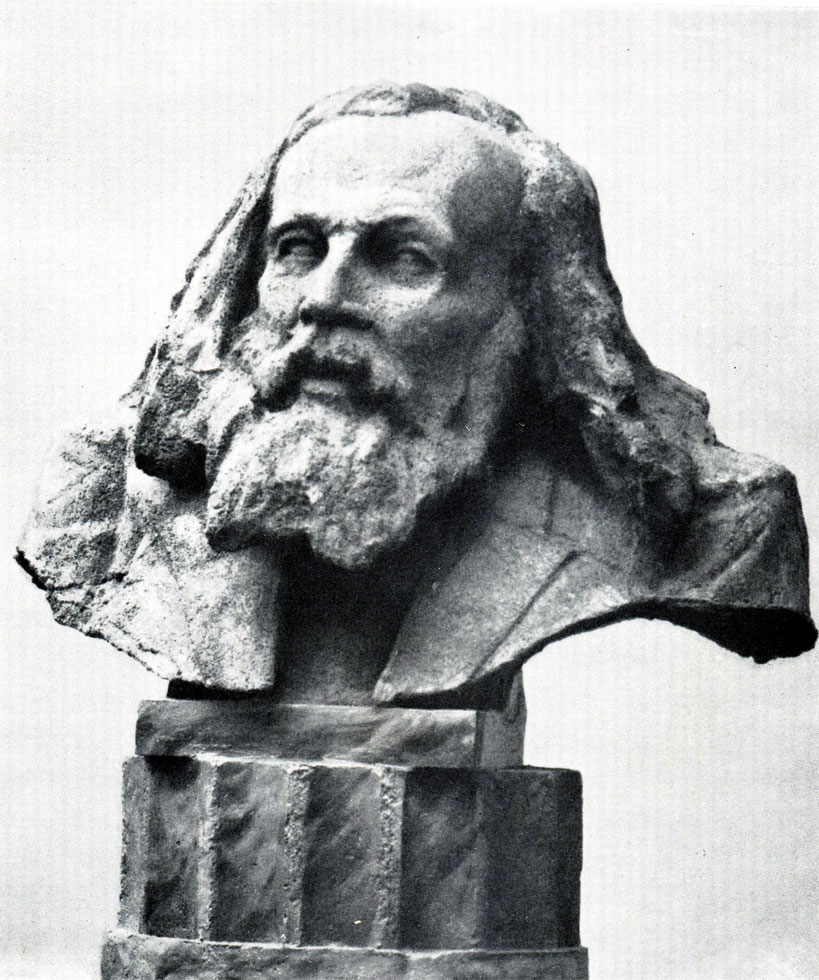 Д. И. Менделеев. Бюст. 1925 г.