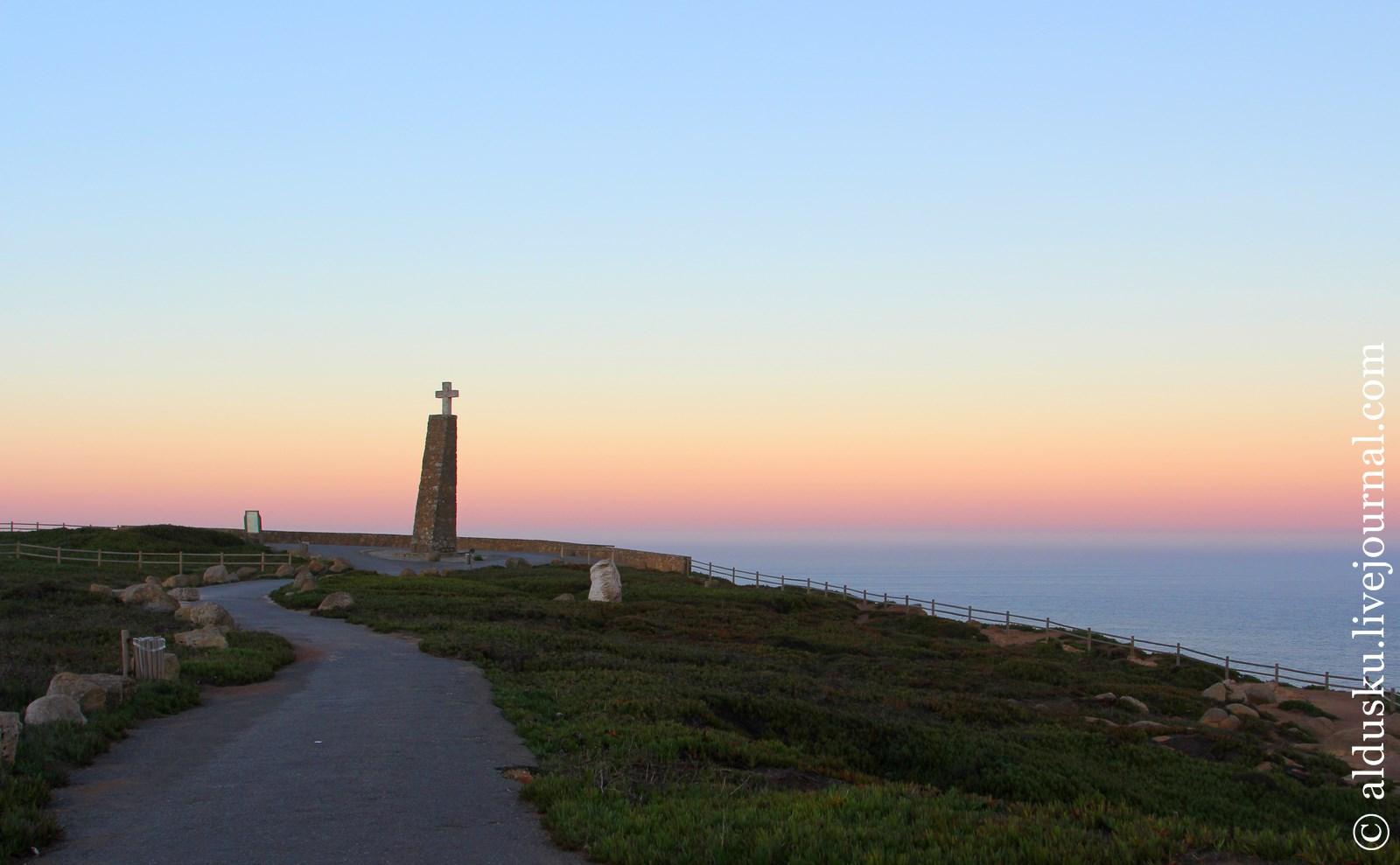 Рассвет на краю света (Мыс Рока Португалия)