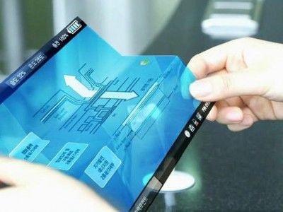 Складывающийся планшет   компания Samsung запатентовала новый гаджет