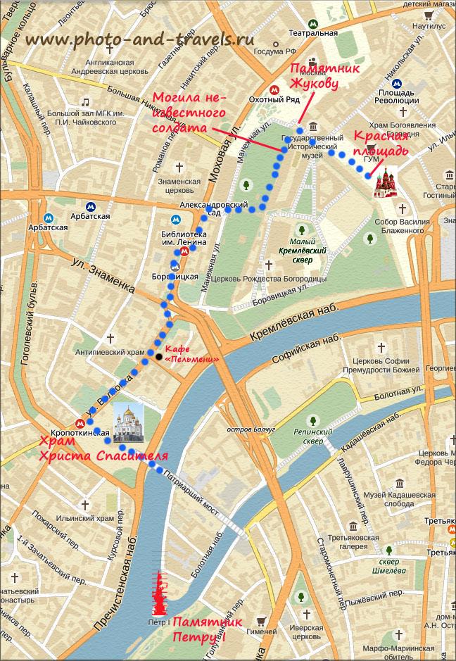 1. Карта со схемой расположения интересных мест, которые можно посмотреть в Москве за 1 день.