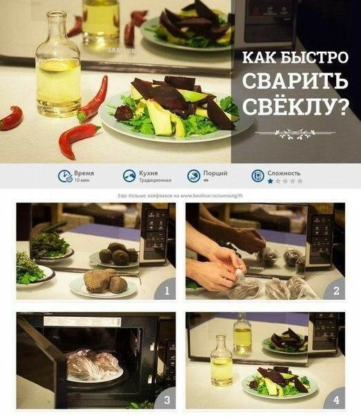 https://img-fotki.yandex.ru/get/45082/60534595.148c/0_1abd87_fe28eebf_XL.jpg