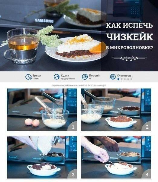 https://img-fotki.yandex.ru/get/45082/60534595.148c/0_1abd8a_25096598_XL.jpg