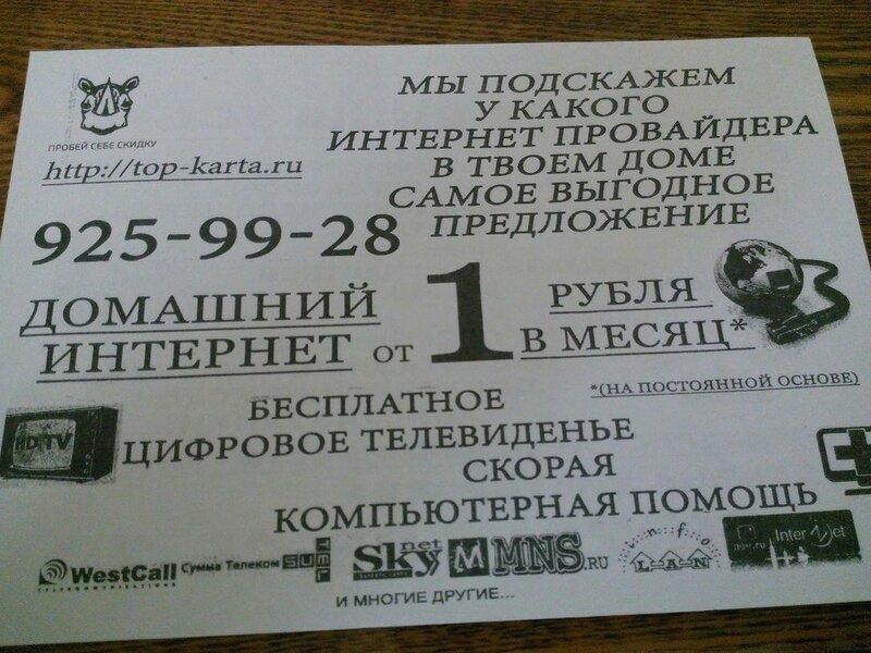 AitaEmxurzg.jpg
