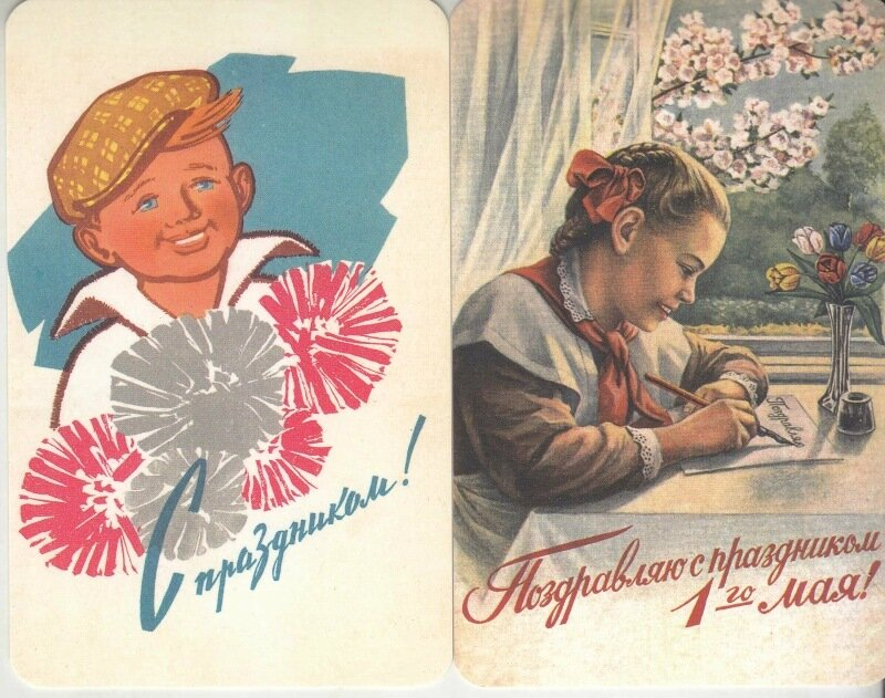 Старые открытки, 1950-е