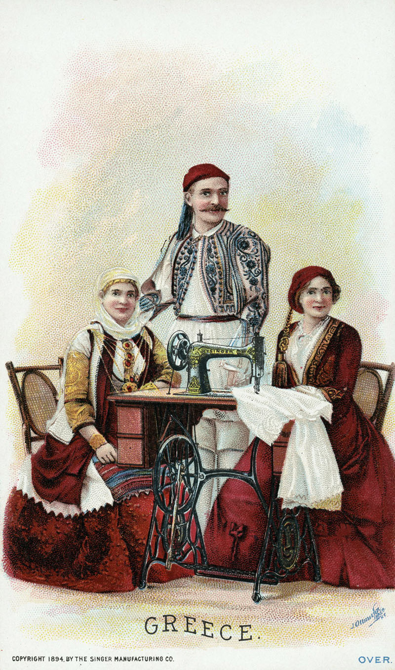 открытки магазин зингер села есть сорок