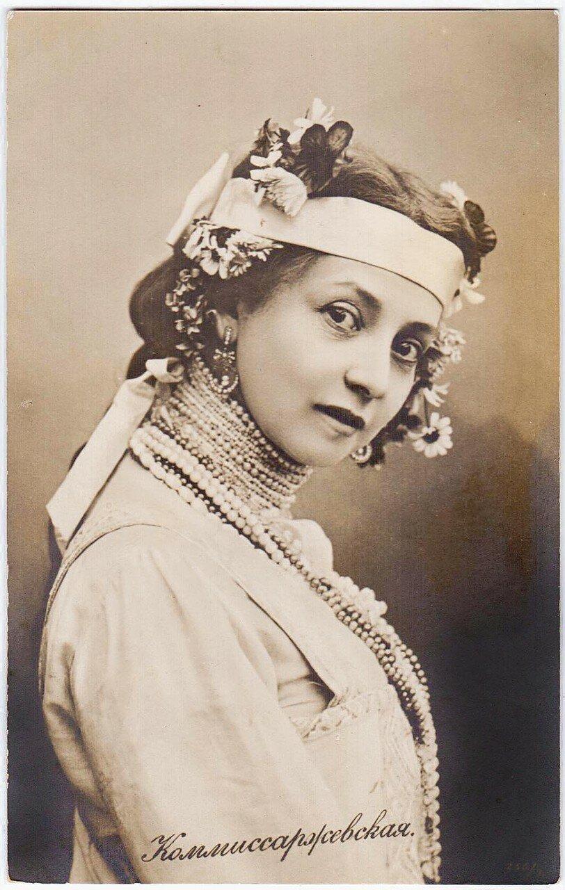 Комиссаржевская родилась в Петербурге 8 ноября 1864 года в семье артиста оперы и музыкального педагога Ф. П. Коммиссаржевского. Брат, Фёдор Комиссаржевский — известный театральный художник и режиссёр.
