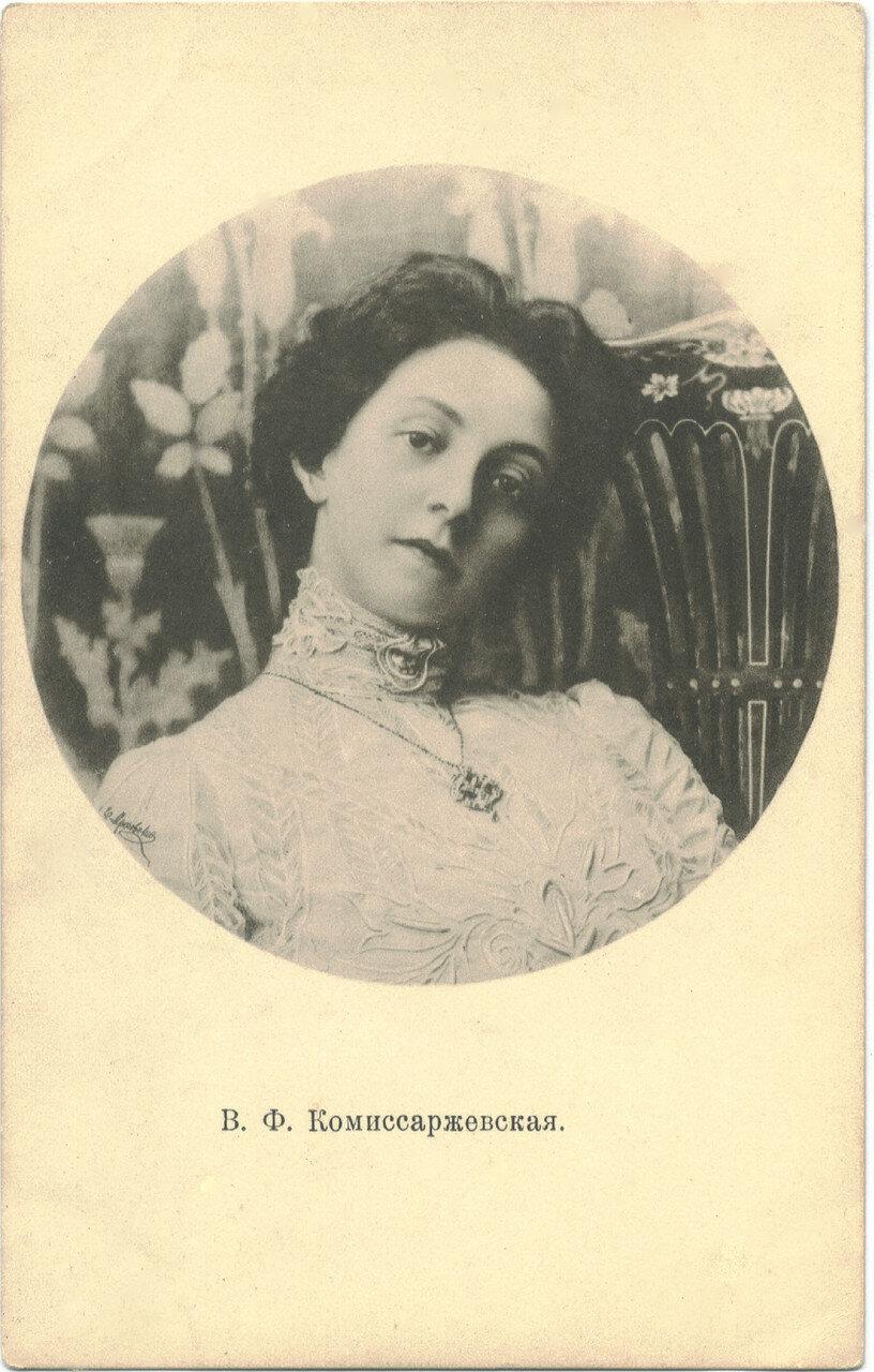 Затем последовали роли Нины Заречной в чеховской «Чайке», Марикки в пьесе «Огни Ивановой ночи» Зудермана, Маргариты в «Фаусте» и другие.