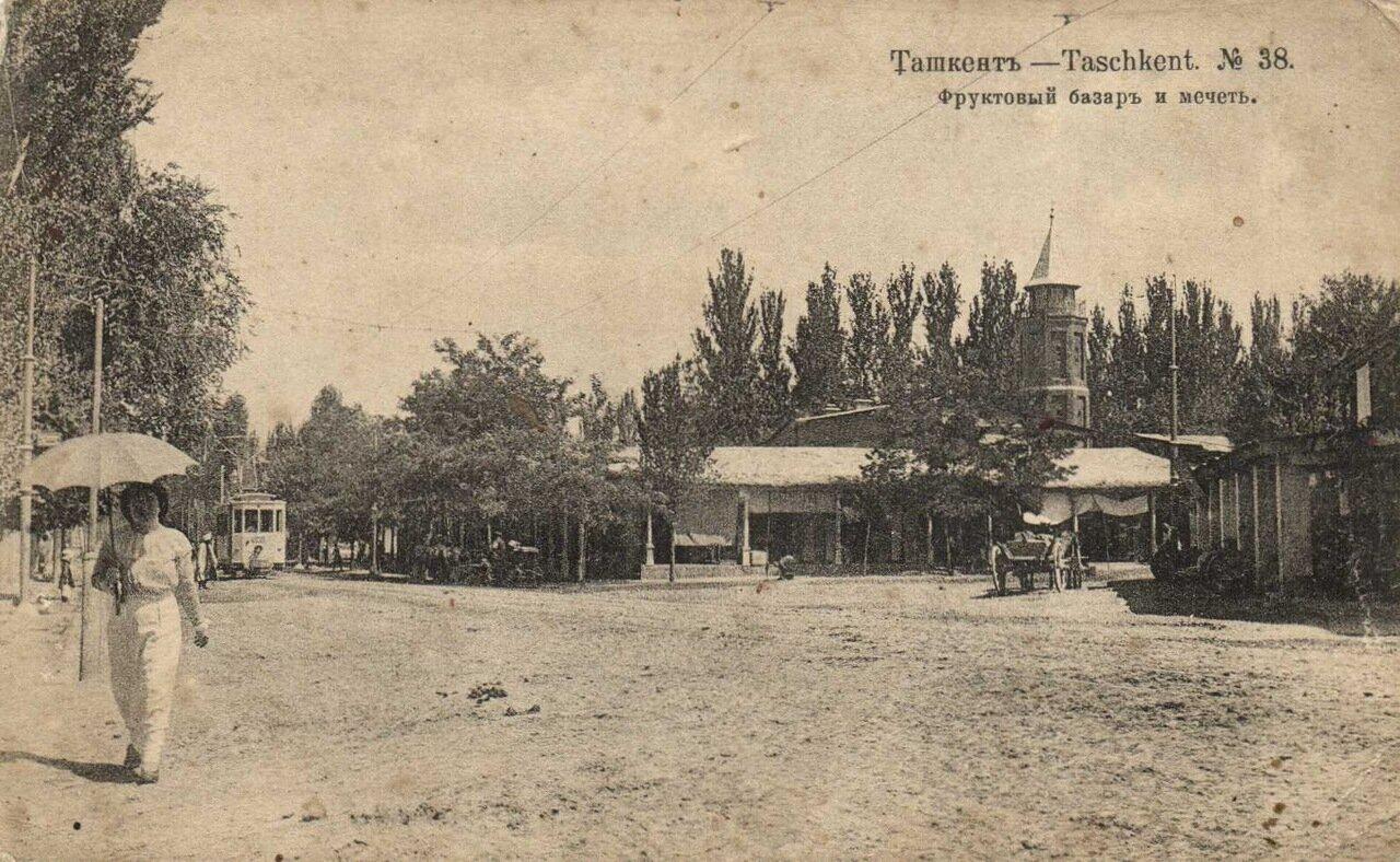 Фруктовый базар и мечеть