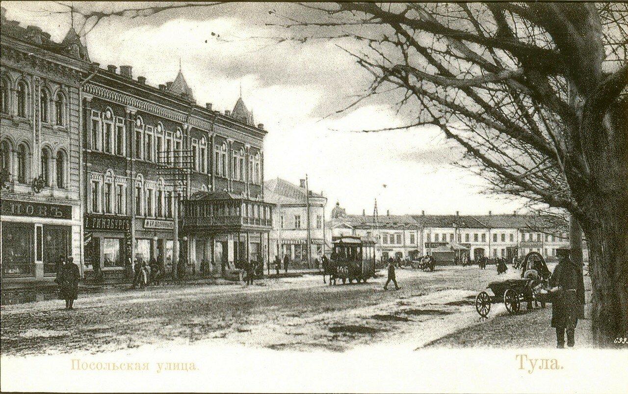 Посольская улица
