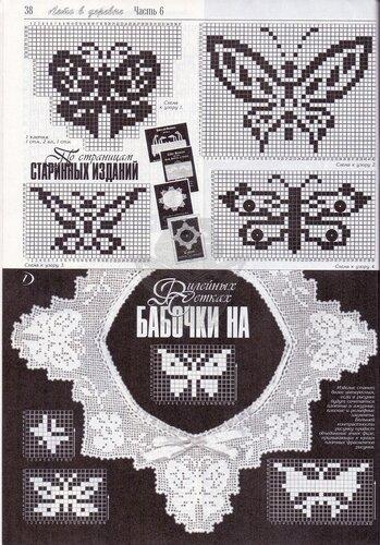 skenovаnб0053.jpg