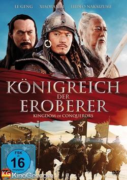Königreich der Eroberer (2013)
