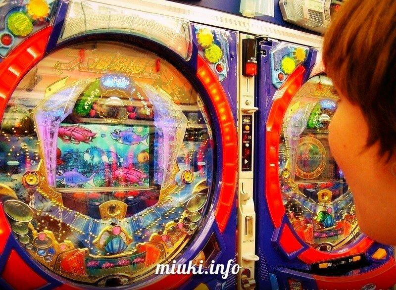 В россии запретили игровые автоматы скачать бесплатно азартные игры слот автоматы на андроид планшет