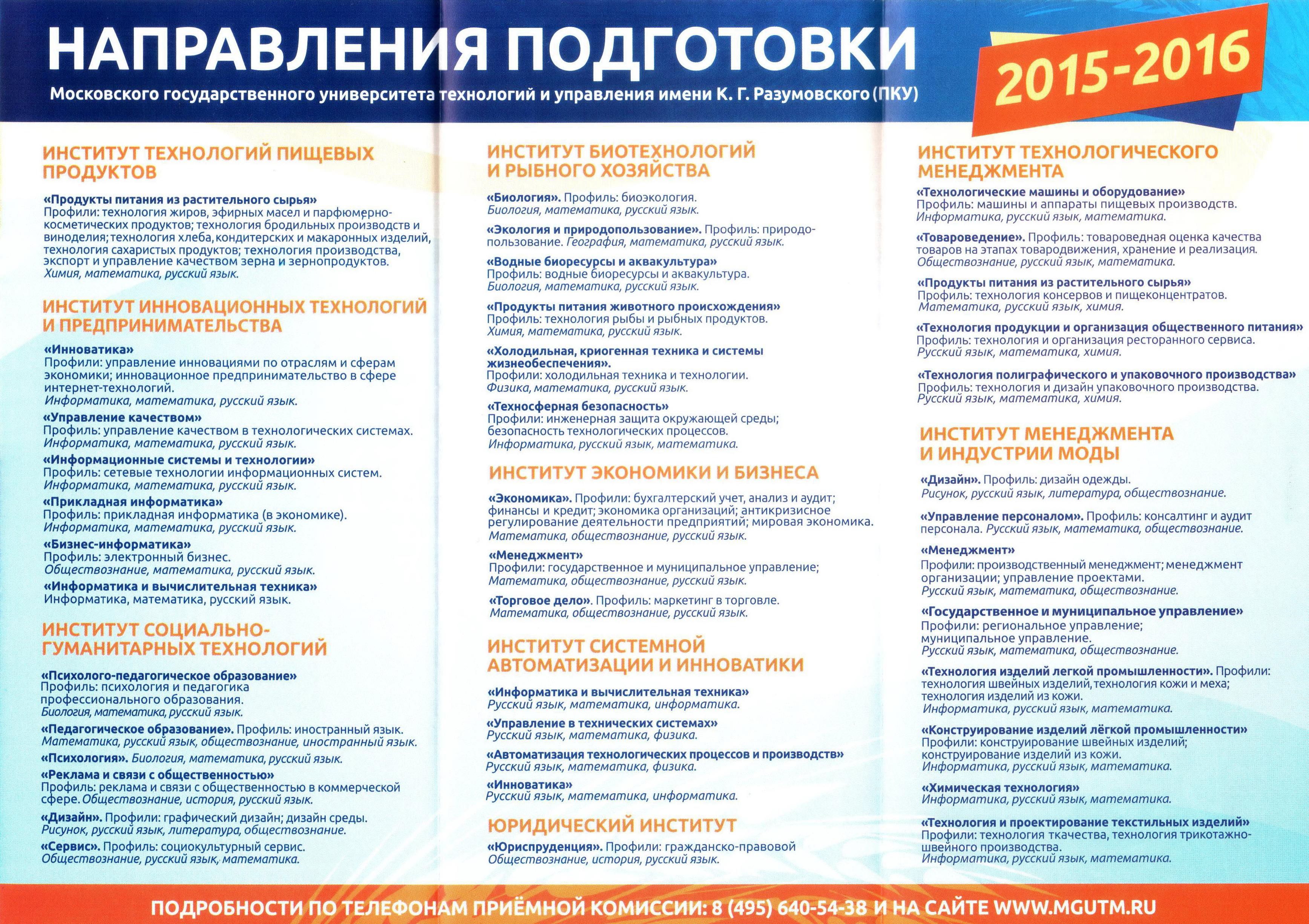 https://img-fotki.yandex.ru/get/4509/17259814.15/0_9301a_949a8164_orig